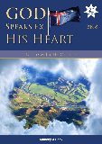 Bk8 GOD Speaks From His Heart Front Cover-593